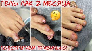 Как правильно стричь ногти на ногах Аппаратный педикюр стопы диском