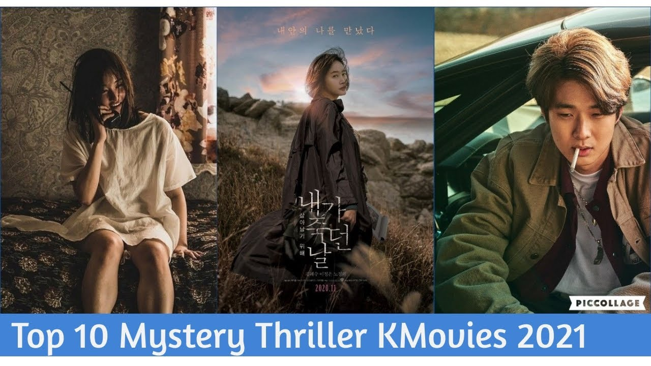 Download Top 10 Mystery Thriller Korean Movies 2020