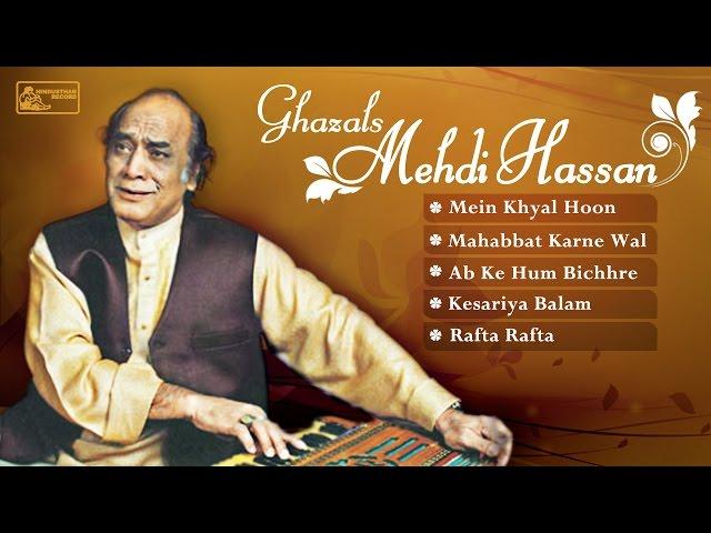 Top 5 Mehdi Hassan Ghazals Collection | Best Romantic Ghazals by Ustad Mehdi Hassan