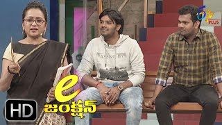 E Junction | 27th February 2017 | Suma | Sudeer | Ram Prasad | Full Episode 16 | ETV Plus