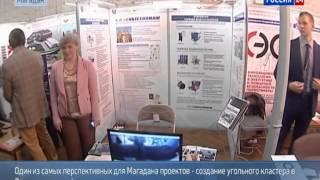 Первая Международная Магаданская инвестиционная ярмарка (Индукционные котлы)