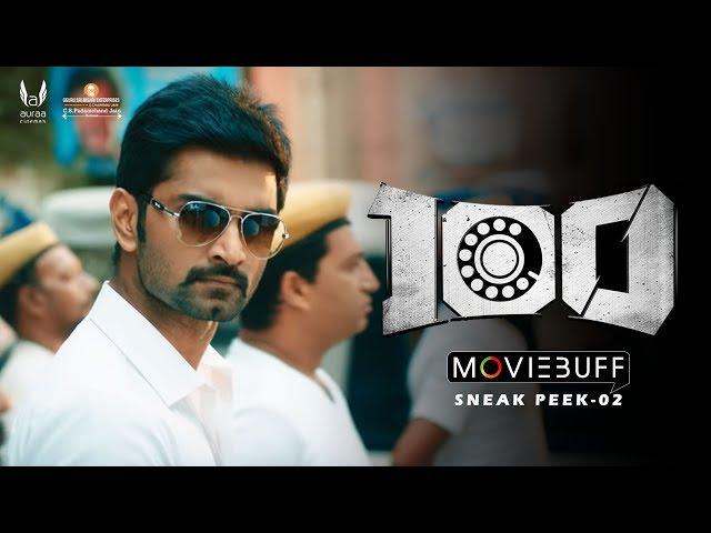 100 -  Moviebuff Sneak Peek 02 | Atharva Murali, Hansika Motwani |  Sam Anton