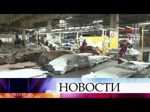 Владимир Путин провел совещание омерах поразвитию легкой промышленности вРоссийской Федерации.