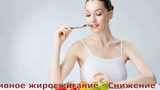 постер к видео 7 Дней Похудение Таблетки Отзывы