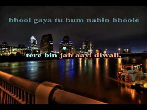 Chitti Aayi Hai   Naam   1986   Hindi Karaoke from Hyderabad Karaoke Club