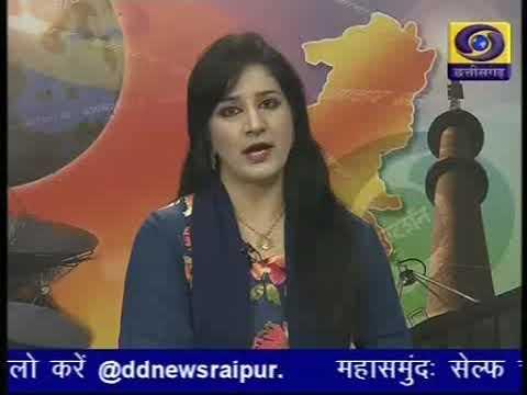Chhattisgarh ddnews 02 11 18  Twitter @ddnewsraipur