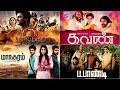 13 Must Watch Tamil Movies 2017 So Far | Best Kollywood Movies 2017 | Wetalkiess