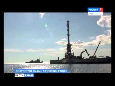 Эксклюзивное видео: на Ямале строят второй в регионе завод по сжижению газа «Арктик-СПГ-2»