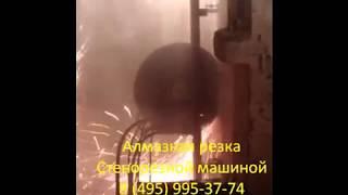 видео что делает разнорабочий на буровой