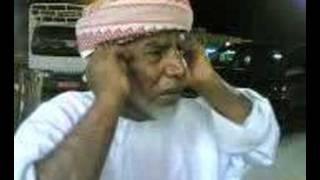 Multi Language Omani