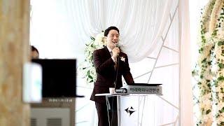 주례없는 결혼식 _ 아라마리나컨벤션웨딩홀 _ 부모님께 …