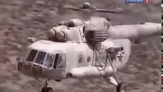 Афганская война. Охота на