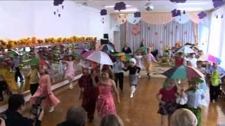 Танец осени с зонтиками в детском саду искусство детского танца _29(, 2016-01-06T11:55:36.000Z)