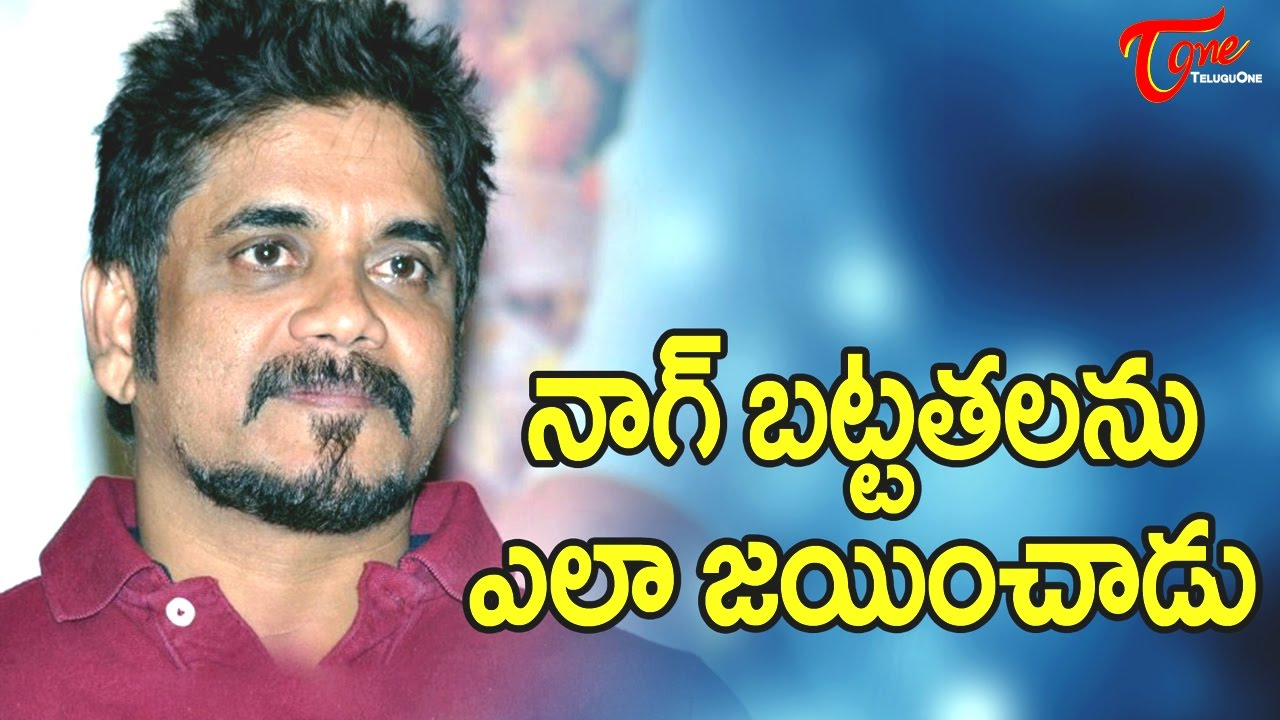 Akkineni Nagarjuna Bald Head Shocking News Filmgossips Youtube