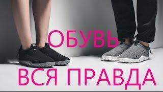 видео Лучшие российские фирмы производители детской обуви