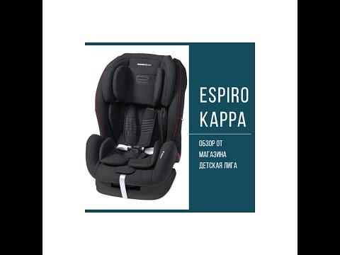 Обзор детского автокресла Espiro Kappa