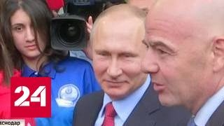 Президенту и главе FIFA показали объекты, построенные для Кубка конфедераций и чемпионата мира
