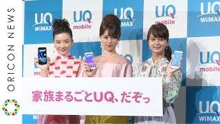 チャンネル登録:https://goo.gl/U4Waal 女優の深田恭子が1日、都内で...