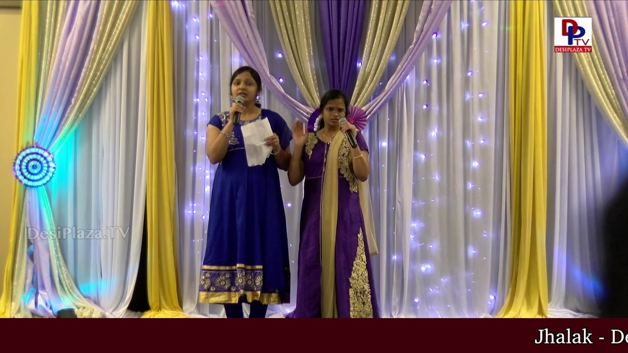 Devotional Song performance by two ladies at International Womens Day - NATA Austin || DPTV