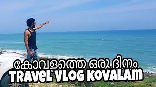 കോവളം ബീച്ചിൽ ഒന്നൊന്നര സെറ്റപ്പ് | Travel Vlog