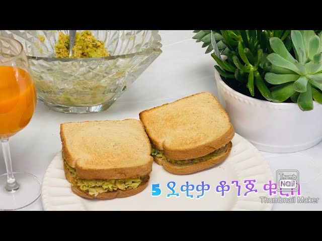 Fast Easy Chickpea Avocado Breakfast -Bahlie tube,