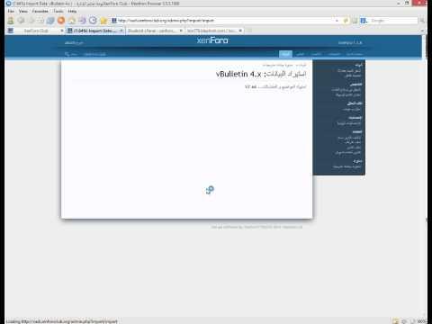 Install XenForo Version 1.1.5 And Import VBulletin 4.x Data