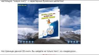 Презентация компании 7 Skills или как за 3 месяца заработать 500,000 руб  Спикер   Орлов Андрей 1