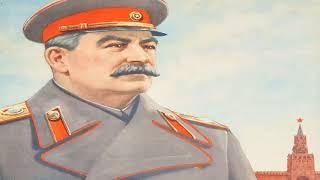 Сталину Слава! - Glory to Stalin! (Soviet song)