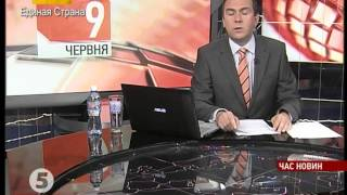 Новости. 5 канал. 09.06.2014