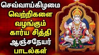 Best Tamil Anjayana Padalgal | Popular Hanuman Songs