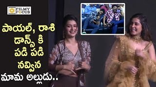 Payal Rajput and Raashi Khanna Superb Dance on Coca Cola Pepsi Song @Venky Mama Pre Release Event