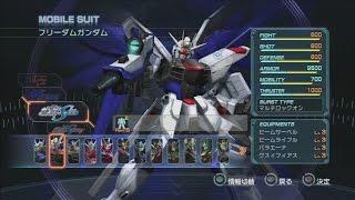 Shin Gundam Musou [JPN]: ZGMF-X10A Freedom Gundam