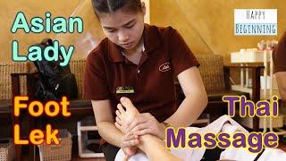 Foot Massage Asian Lady - Lek@S22 (Bangkok, Thailand)