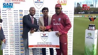 Prize Giving Ceremony || Ireland vs windies || 4th Match || ODI Series || Tri-Series 2019