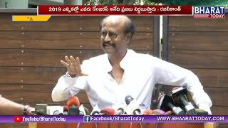 Super Star Rajinikanth Reply On BJP Dangerous Party comments | Tamilnadu | BharatToday