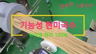 현미국수 메밀국수 현미…