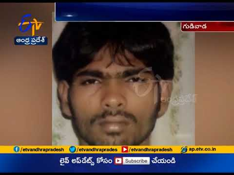 Elderly Couple Murdere Case | Accused Arrested at Gudivada