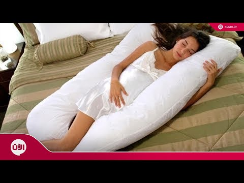 7026127fd  وضعيات النوم للمراة الحامل - YouTube