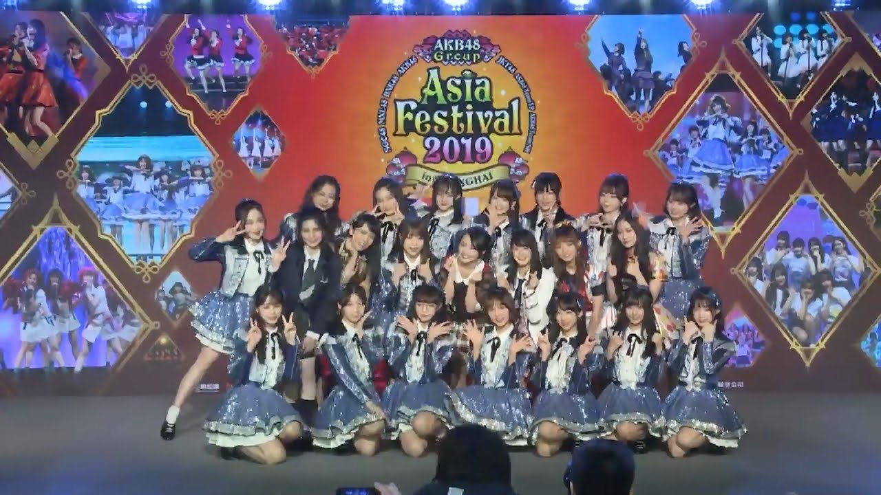 AKB48 Group Asia Festival in Shanghai Press Meeting Full ver 20190731