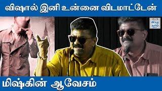 director-mysskin-angry-speech-on-vishal-thupparivaalan-2-issue-myskkin-latest-speech-hindu-tamil-thisai