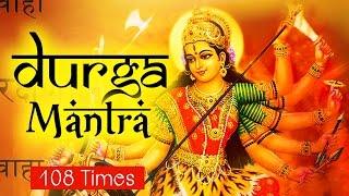 Durga Stotras & Chants   Durga Protection Mantra   Durga Mantra   kali mantra
