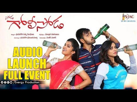 Soda Golisoda Telugu Movie Audio Launch 2017: Manas   Karuny   Mahima   Energy Production