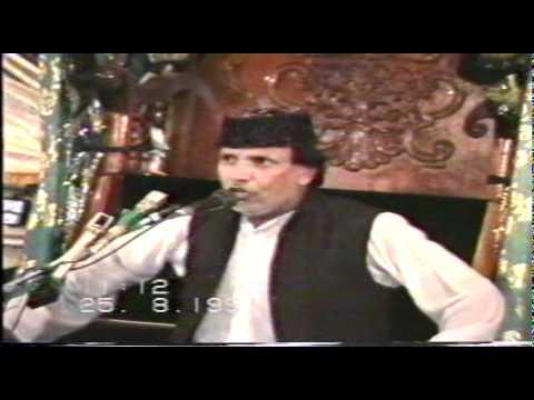 Prof Abdul Hakeem, Majlis 04, Ashra E Arbaeen, 25/08/1991