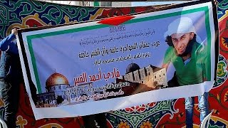 Палестинцы помянули добрым словом террориста на грузовике