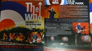 THE WHO ザ・フー LIVE IN HYDE PARK 2015 映画チラシ 2015年11月7日公...