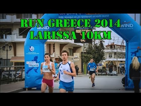 RUN GREECE LARISSA 2014 10 ΧΛΜ