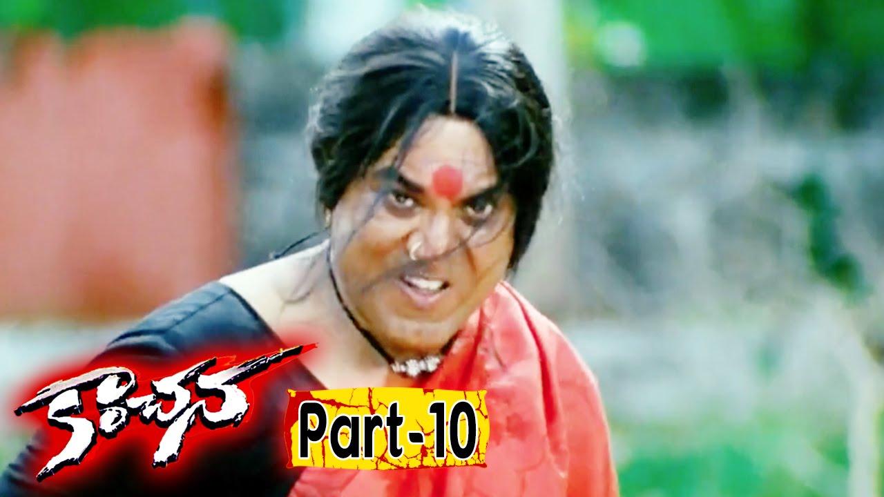 muni part 2 kanchana movie free