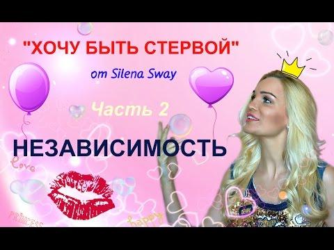 Москвичка пожаловалась, что ее изнасиловал покемон