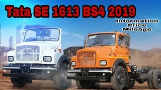 Tata SE 1613 BS4 | New 2019 Model | Information Price Mileage