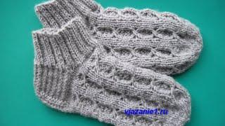 Как вязать носки. Вязание спицами. Часть первая(Сайт